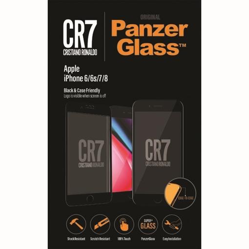 صورة بانزر جلاس ، حماية شاشة  زجاجية ، ميزة ظهور علامة CR7 عند إطفاء الشاشة  لأجهزة أبل آيفون 6,6S,7,8 - اسود
