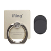 Picture of IRing Back Ring Grip With Car Hook Premium - Gold