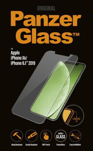 صورة بانزر جلاس حماية شاشة زجاجية لاجهزة ابل iPhone 11  - شفاف