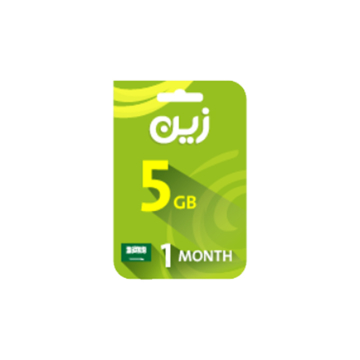 الصورة: بطاقة زين مسبقة الدفع لشحن الانترنت 5جيجا - لمدة شهر واحد