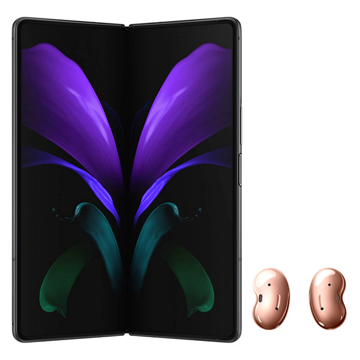 Picture of Samsung Galaxy Z Fold2 256 GB, 5G - Mystic Black