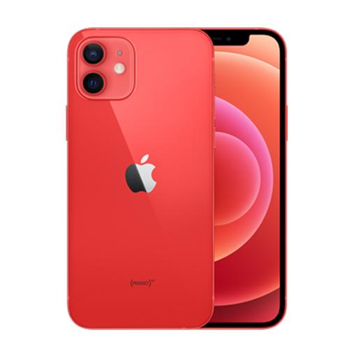 صورة أيفون 12 ميني، 64 جيجابايت - أحمر
