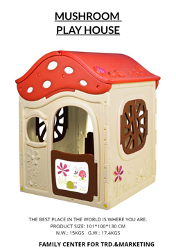 Picture of MUSHROOM PLAY HOUSE 101*100*130CM 28-14OT